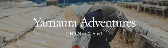 Yamaura Adventures CHINOTABI