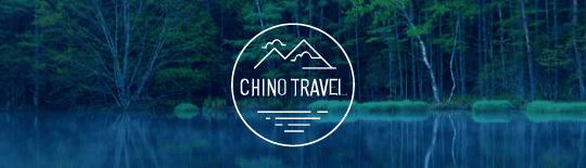 CHINO TRAVEL